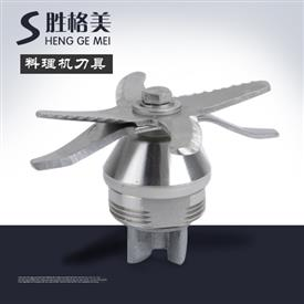 Hard stainless steel alloy cutters